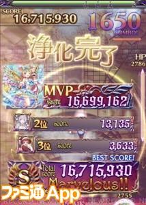 IMG_0909_result