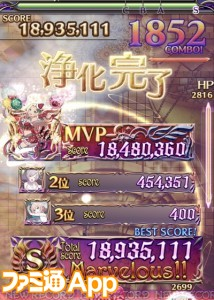 IMG_0917_result
