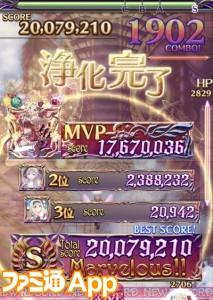 IMG_0926_result
