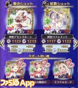 IMG_0927_result
