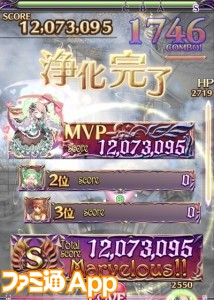 IMG_0974_result