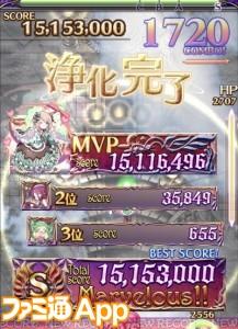 IMG_0999_result