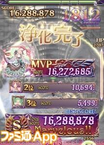 IMG_1001_result