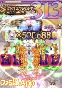 IMG_1002_result