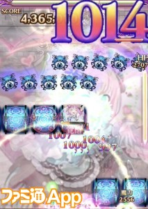IMG_1005_result
