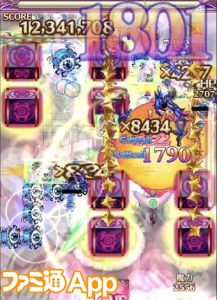 IMG_1008_result