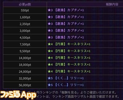 IMG_1064_result