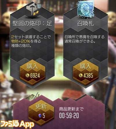 IMG_1102_result
