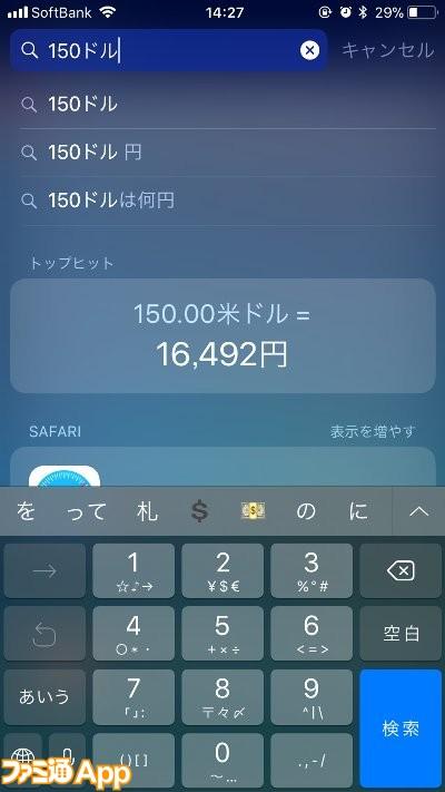 IMG_3299