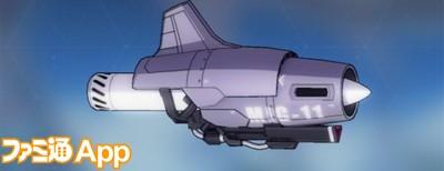 崩壊3rd_武器_MiG-11
