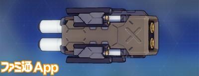 崩壊3rd_武器_分裂ミサイル・ストライカー