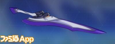 崩壊3rd_武器_深紫の騎士