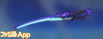 崩壊3rd_武器_結晶逆刃刀