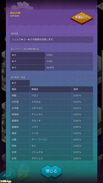 Screenshot_2018-01-18-13-02-32