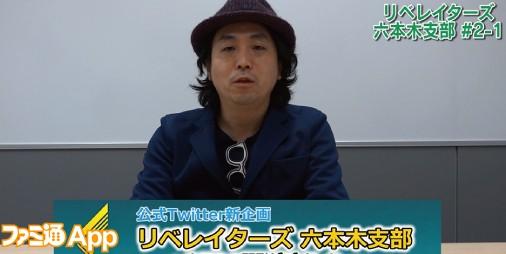 『D×2 真・女神転生リベレーション』の気になる質問に山田Pが答えるビデオレター第2弾を公開!
