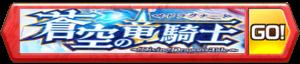 banner_ddt