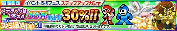banner_shop_0577_mypage