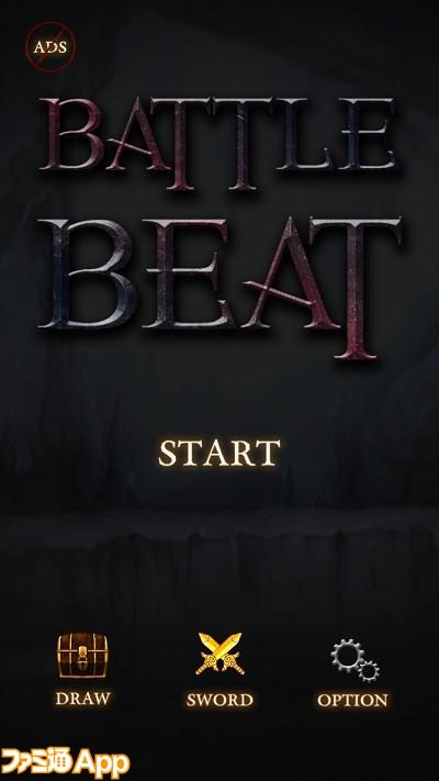 battlebeat01