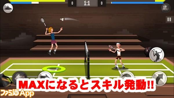 badmintonleague05書き込み