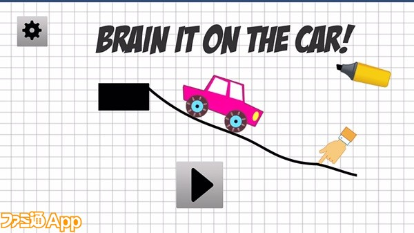 brainitonthecar01