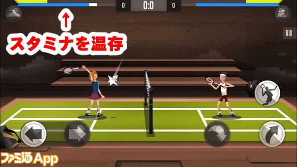 badmintonleague04書き込み