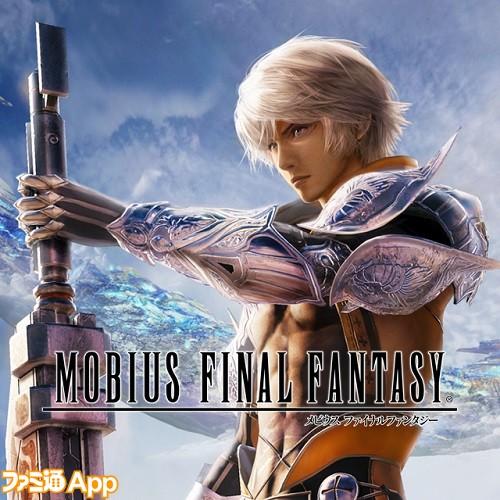 メビウスFF_FF1