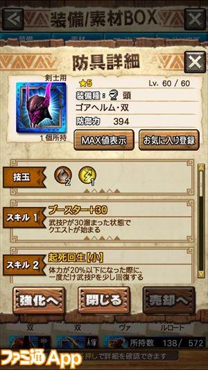 capture0010-00000_R