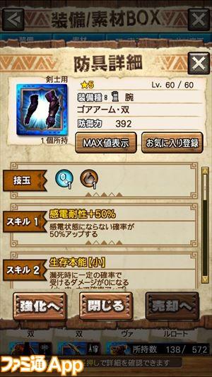 capture0014-00000_R