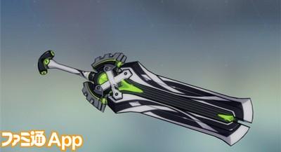 超重剣・キング鉈