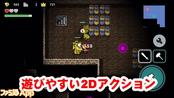 itadakidungeon02書き込み