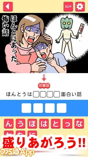 sonotaigi13書き込み