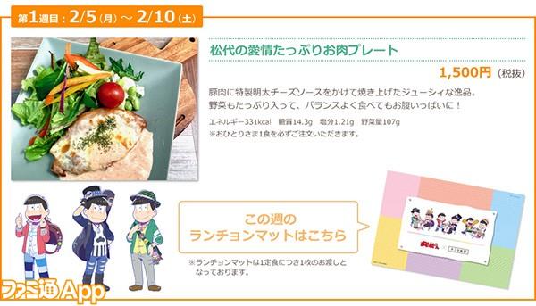 food_01_01