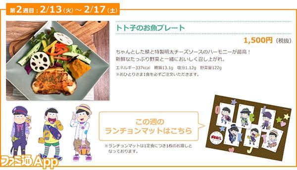 food_02_1