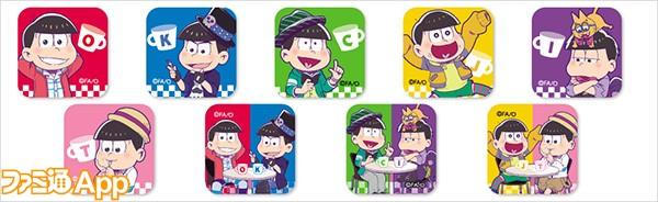 goods_01