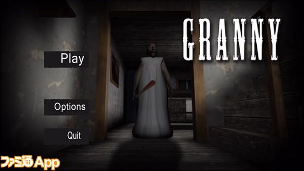 granny01