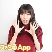 yumehuwa_10
