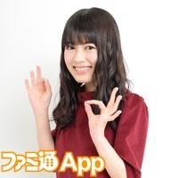 yumehuwa_12
