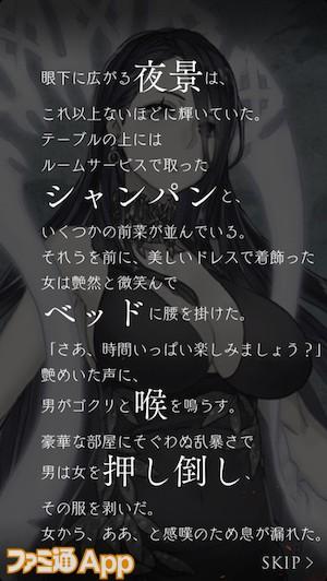 IMG_0040 (1) のコピー