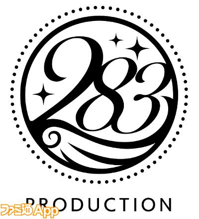 283プロダクションロゴ