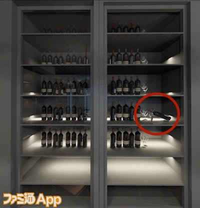 escape_バレンタインワイン