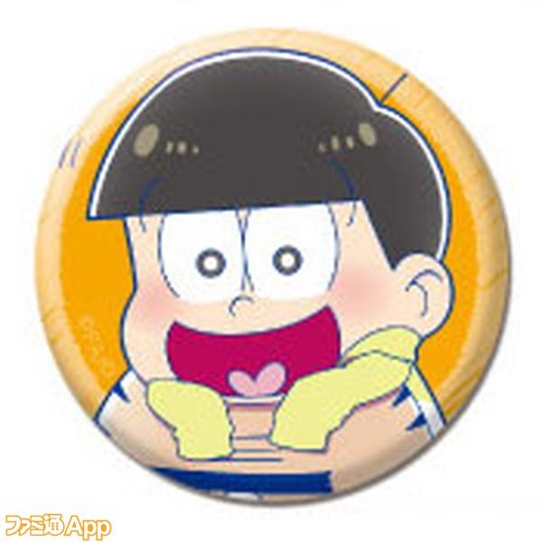 OSUWARI!!シリーズ おそ松さん 缶バッジ 十四松