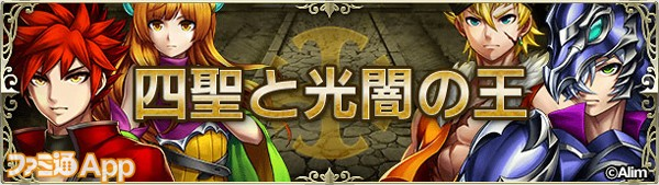 08_story-quest_banner01
