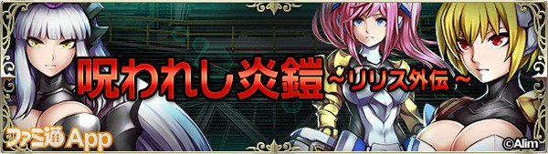 09_story-quest_banner02