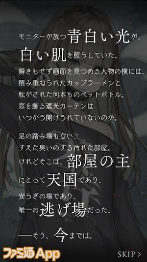 IMG_0039 のコピー