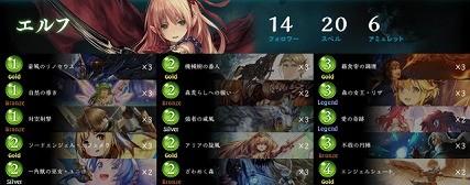 1_deck1-1-640x253