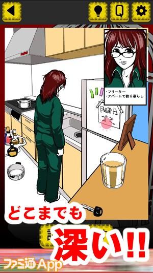 yamikano17書き込み