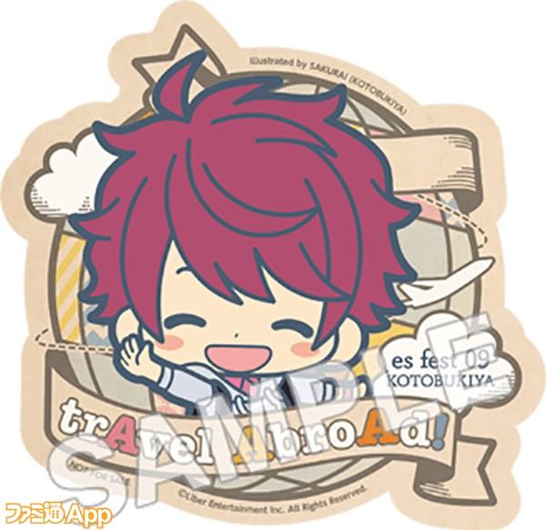 img_post-card_sakuma のコピー