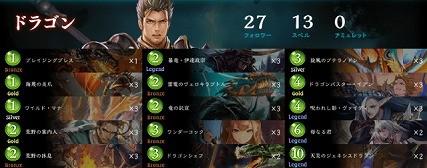 2_deck2-1-640x253
