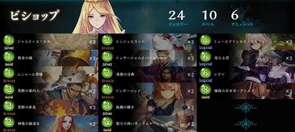 2_deck3-640x289