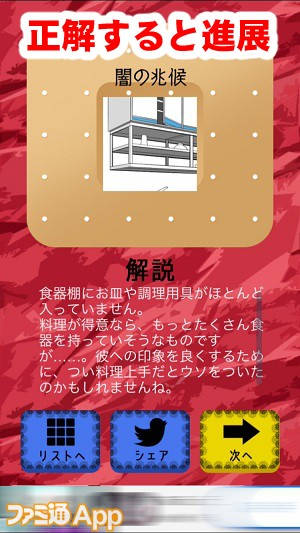 yamikano12書き込み